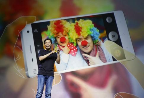 12-07-15 Xiaomi