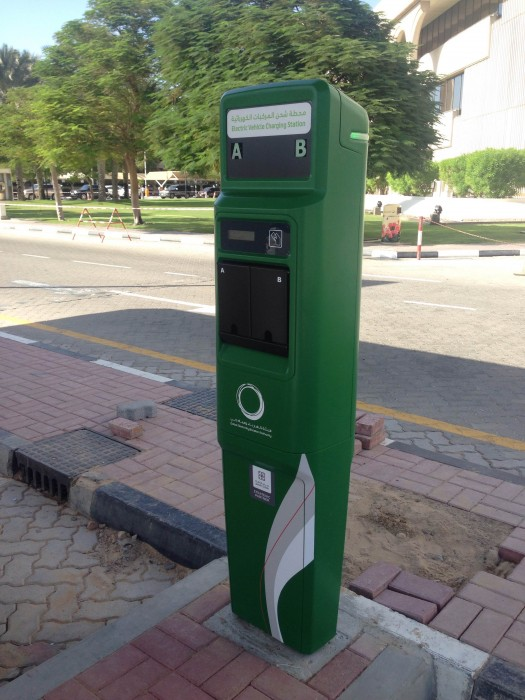 EV charger - front