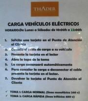 Foto 42 del punto Centro Comercial THADER Murcia
