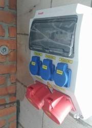 Foto 8 del punto Car Wash, Haisyn, (EV-net)