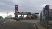 Foto 7 del punto IBIL - Gasolinera Repsol Las Villas Valladolid