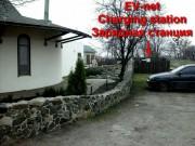 Foto 5 del punto Cafe MISTECHKO, Moshny, (EV-net)