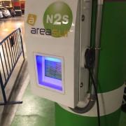 Foto 2 del punto Centro comercial Area Sur