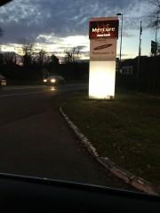 Foto 1 del punto Supercharger Strasbourg, France