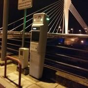 Foto 2 del punto Parque Tecnológico Santander