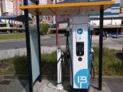 Foto 2 del punto IBIL - Gasolinera Repsol Barakaldo