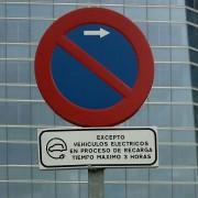 Foto 6 del punto ECOVE PuntoDeCarga: INDR-201311216-201311216