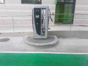 Foto 5 del punto Petrem Eco Figueres Sud