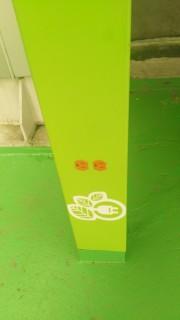 Foto 3 del punto estación de servicio gas natural vehicular EPM