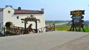 Foto 5 del punto Hotel-Restaurant SKRYNYA, Pavlograd, (EV-net)