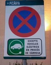 Foto 1 del punto Ayuntamiento de Picanya