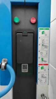 Foto 3 del punto BMW - Automag - AC - DE*DES*E*BMW*0124