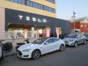 Foto 2 del punto Tesla Service Center