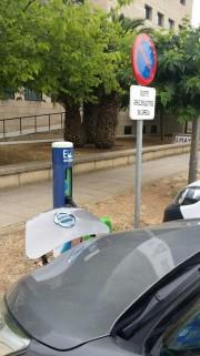 Foto 2 del punto Universitat de les Illes Balears (Endesa)