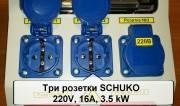 Foto 12 del punto Factory ElektroDvyhun (Elecrical Motors), Uzhhorod, (EV-net)