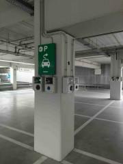 Foto 12 del punto Ikea Sabadell