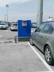 Foto 1 del punto Carrefour (Vilatenim)