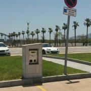 Foto 2 del punto Palacio Congresos Málaga