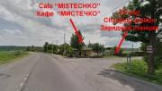 Foto 1 del punto Cafe MISTECHKO, Moshny, (EV-net)