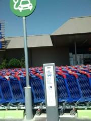 Foto 4 del punto Carrefour Sedavi