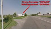 Foto 1 del punto Hotel-Restaurant SKRYNYA, Pavlograd, (EV-net)