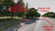 Foto 1 del punto Car Wash, Haisyn, (EV-net)