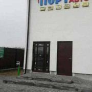 Foto 4 del punto Cafe-Hotel-Service station PORTavto, Nemovichi, (EV-net)