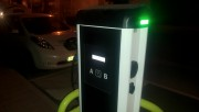 Foto 9 del punto Coop Eléctrica Albatera