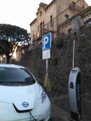 Foto 5 del punto Ajuntament de Viladrau