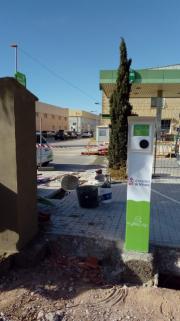 Foto 1 del punto myRecarga - Ayuntamiento de Meliana