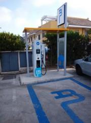 Foto 6 del punto IBIL - Estación de Servicio Repsol Pto. Sta. Maria
