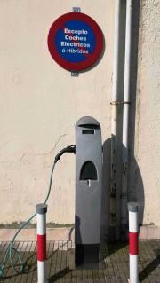 Foto 3 del punto E.S. Ruente [Urbener]