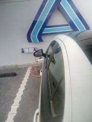 Foto 2 del punto ALDI XABIA
