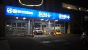 Foto 1 del punto cc Puerta Norte, Bello