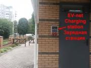 Foto 3 del punto STREET BURGER, Cherkasy, (EV-net)
