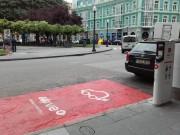 Foto 5 del punto EDP Plaza San Miguel