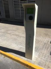 Foto 1 del punto myRecarga - Hospital San Juan