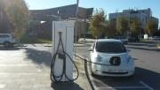 Foto 27 del punto Electrolinera AMB 01 - Mas Blau - El Prat de Llobregat