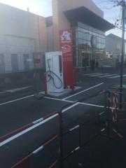 Foto 1 del punto Supermercado Auchan - Pau