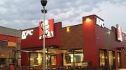 Foto 2 del punto KFC Vilanova