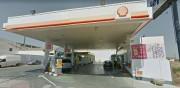 Foto 11 del punto E.S. Shell Los Rosales [Fenie 0163]