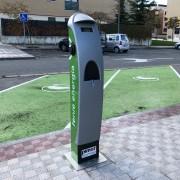 Foto 1 del punto Ayuntamiento de Valle de Egüés / CAF Sarriguren - Fenie Energía [0211]