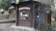 Foto 3 del punto Museum STARE SELO, Kolochava, (EV-net)