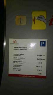 Foto 1 del punto Rafael Hoteles Atocha