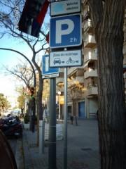 Foto 9 del punto Carretera del Prat 44 - LC008