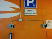 Foto 33 del punto Centro Comercial THADER Murcia