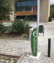 Foto 3 del punto Salinas de Pamplona [Fenie 0145]