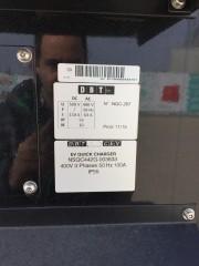 Foto 1 del punto Ikea