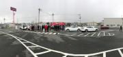 Foto 1 del punto Tesla Supercharger Fukuoka