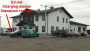Foto 1 del punto Cafe-Hotel-Service station PORTavto, Nemovichi, (EV-net)
